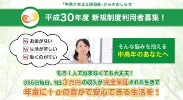 福田秀平のLinkプロジェクト