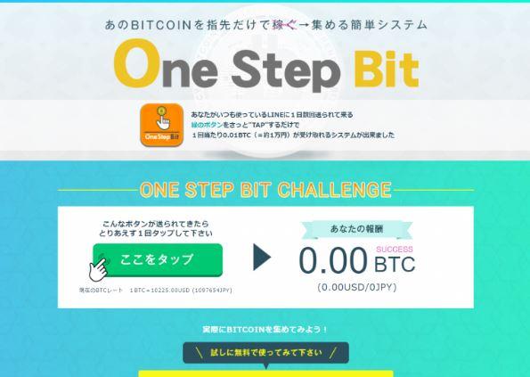 One Step Bit