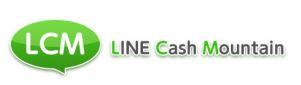 Line Cash Mountain