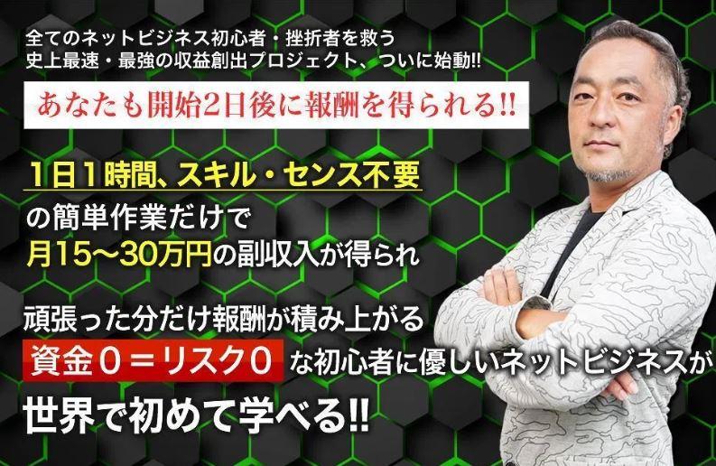 IBA動画アカデミー
