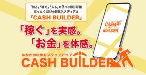 CASH BUILDER