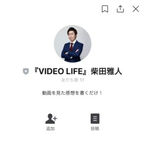 video-life3