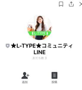 L-TYPE(エルタイプ)