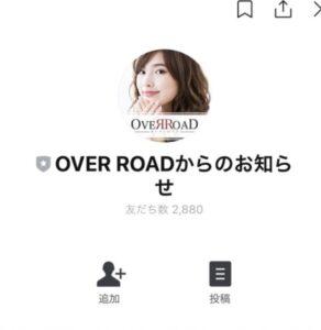OVER ROAD(オーバーロード)